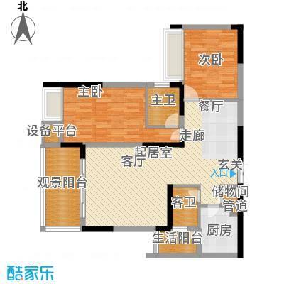 珠江太阳城86.90㎡二期4号房(平面积8690m户型