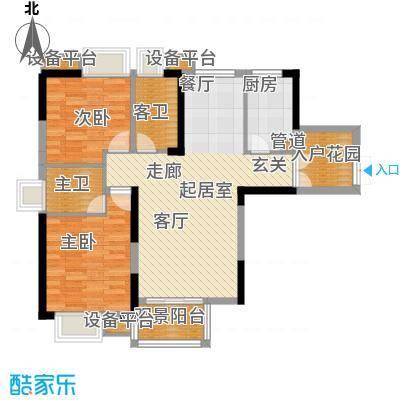 珠江太阳城84.57㎡A-6号楼1号房面积8457m户型