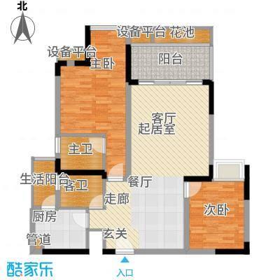 珠江太阳城85.98㎡A-8和A-9号楼面积8598m户型