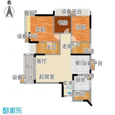 珠江太阳城101.08㎡A-7号楼1号房面积10108m户型