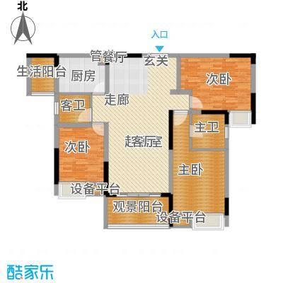 珠江太阳城103.95㎡二期2号房(平面积10395m户型