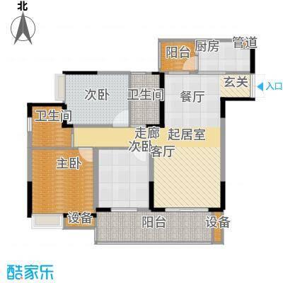 金科云湖天都94.83㎡2号楼4、6号面积9483m户型
