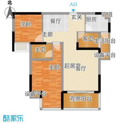 珠江太阳城85.86㎡A-6号楼2号房面积8586m户型