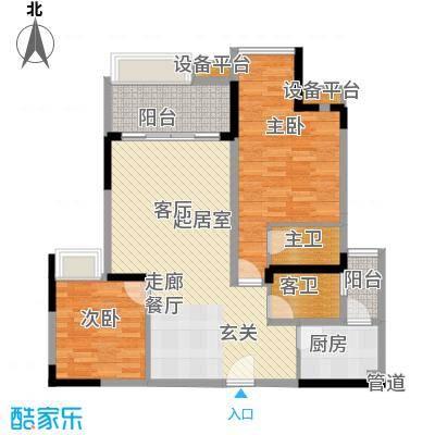 珠江太阳城86.94㎡A-8、A-9号楼面积8694m户型