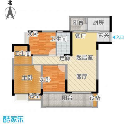 金科云湖天都94.83㎡岸香2号楼6面积9483m户型