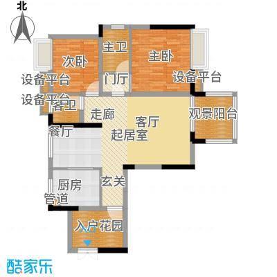 珠江太阳城85.62㎡A-7号楼6号房面积8562m户型