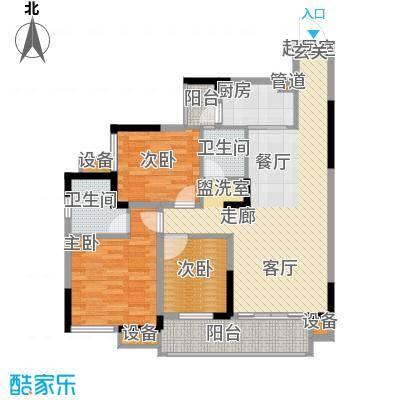 金科云湖天都84.30㎡5、6号楼5、面积8430m户型