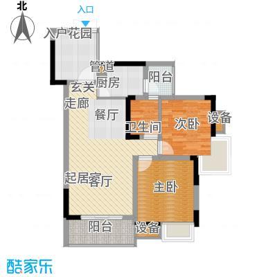 金科云湖天都71.35㎡5、6、7号楼面积7135m户型