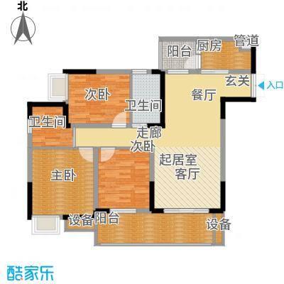 金科云湖天都94.83㎡岸香1号楼6面积9483m户型