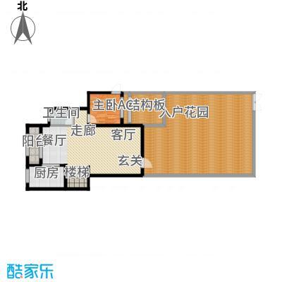 龙湖悠山香庭144.00㎡e1-4一层平面积14400m户型