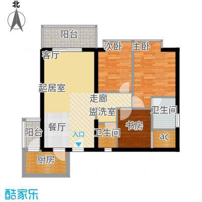 海棠晓月蓝滨城75.00㎡A面积7500m户型