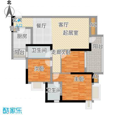 巨成龙湾91.17㎡1号楼2号房面积9117m户型