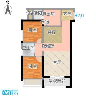 弘扬华城国际65.44㎡A-3面积6544m户型