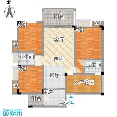 渝水坊二期92.80㎡一期4号楼1单元2层2号房3室户型