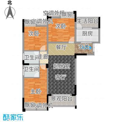 海宇西苑109.00㎡一期1号楼标准层A户型