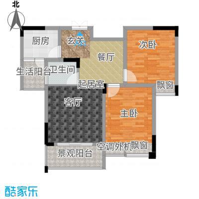 海宇西苑75.00㎡一期1号楼标准层B户型