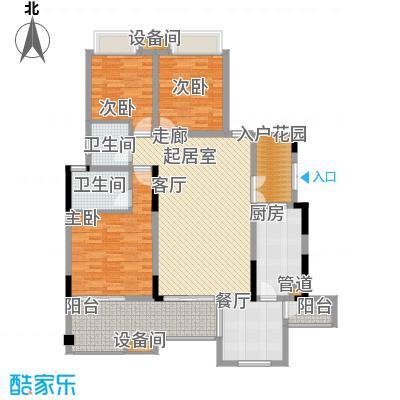 上城华府133.56㎡一期1号楼三层户型