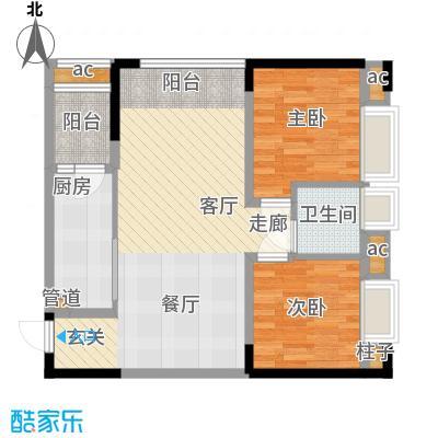 曦圆青岗湾72.74㎡二期1号楼标准层1/2号房户型