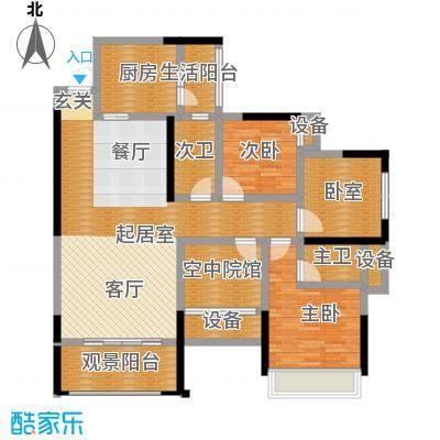 碧云龙庭汇景125.74㎡一期A-B号楼标准层1号户型