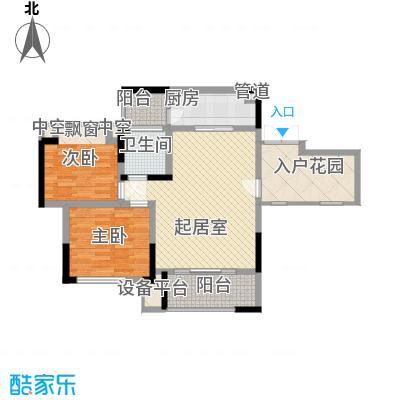 拓新香国城一期83.50㎡一期洋房15/16号楼标准层A户型