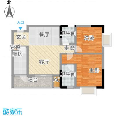 一城龙洲74.42㎡16号楼F面积7442m户型