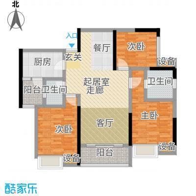 城市印象94.97㎡3号楼3面积9497m户型