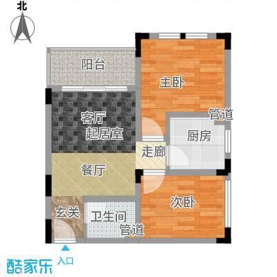 豪琪水云间61.05㎡二期电梯洋房标准层l户型