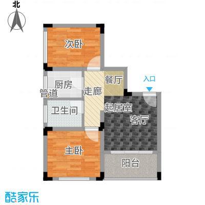豪琪水云间56.83㎡二期电梯洋房标准层E户型