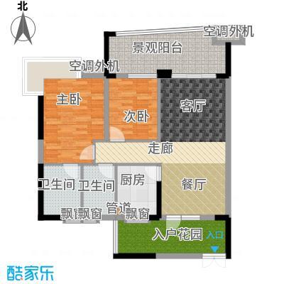雅居乐国际花园87.00㎡二期8、9面积8700m户型