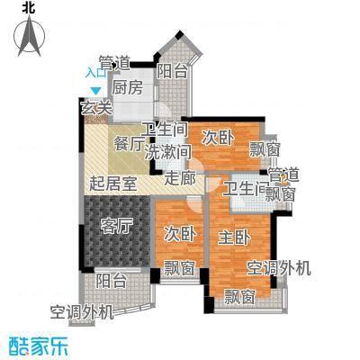 雅居乐国际花园96.00㎡三期42栋面积9600m户型