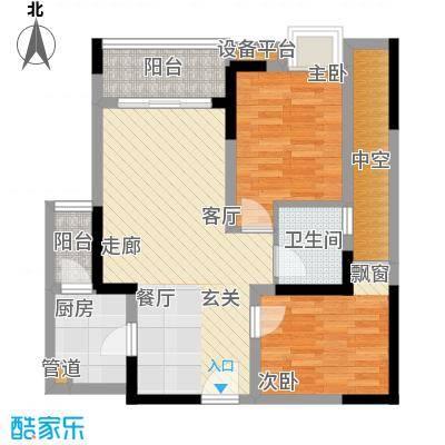 名敦道南滨国际公寓59.89㎡A10面积5989m户型
