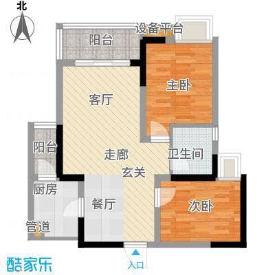名敦道南滨国际公寓59.47㎡A22面积5947m户型