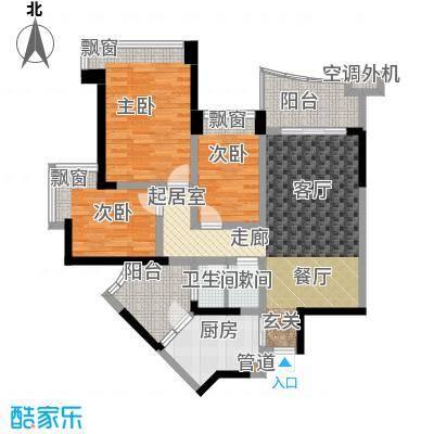 雅居乐国际花园84.00㎡三期42栋面积8400m户型