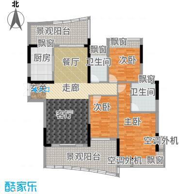 雅居乐国际花园119.36㎡一期2/5栋面积11936m户型
