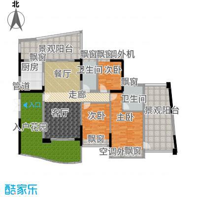 雅居乐国际花园142.00㎡二期10栋面积14200m户型