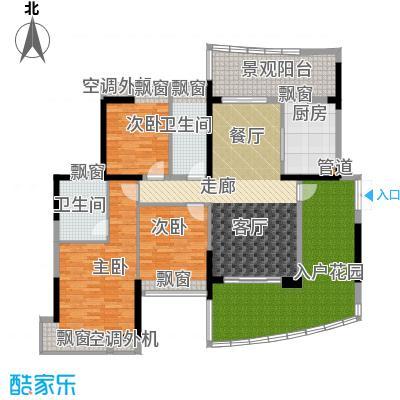 雅居乐国际花园122.00㎡二期10栋面积12200m户型