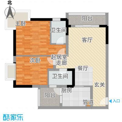 康田国际73.02㎡1-14面积7302m户型