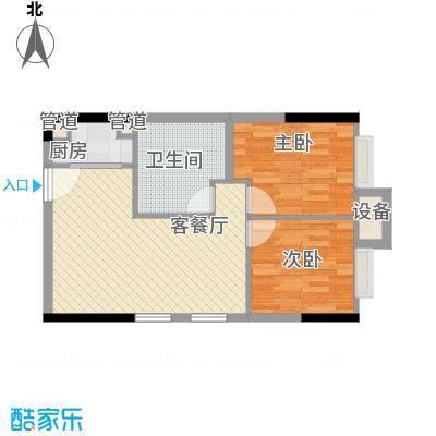 大竹林金竹苑2.20㎡2211户型