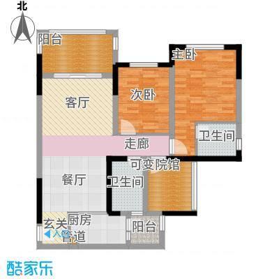 金科10年城88.96㎡三期B4号楼标面积8896m户型