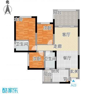 金科10年城92.50㎡三期B5号楼标面积9250m户型