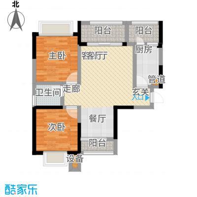 融创御锦65.60㎡二期1-7号楼标准面积6560m户型