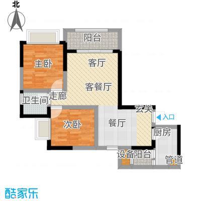 融创御锦66.30㎡二期1-7号楼标准面积6630m户型