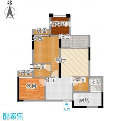 旭辉新里城67.43㎡一期56号楼标面积6743m户型