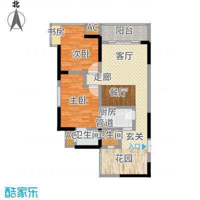旭庆江湾国际花都71.04㎡C4-4、面积7104m户型
