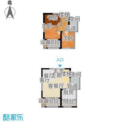 融创御锦69.70㎡二期1-7号楼标准面积6970m户型