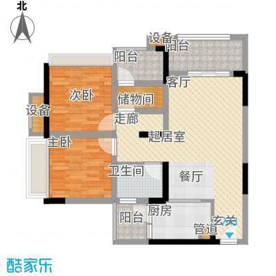 新科城市广场89.53㎡一期2号楼标准层1号户型