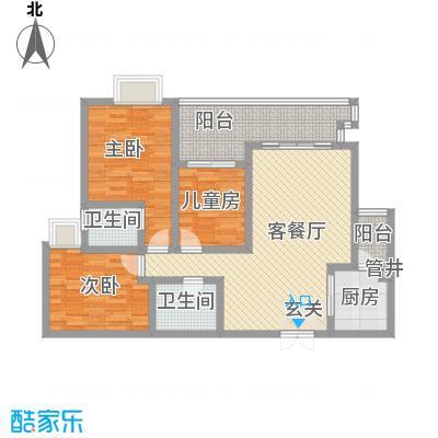 天佑山水国际119.00㎡三居室户型