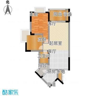 中兴渝景苑80.92㎡面积8092m户型