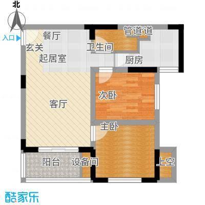 南滨国际59.67㎡一期A栋/B栋标准层D户型
