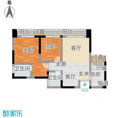 金阳牛津街小区71.88㎡1-3栋-02面积7188m户型